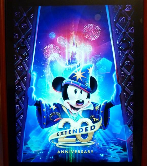 Disneyland Paris App Loading Screen