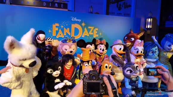 Disney FanDaze in Disneyland Paris – The Event, The Announcement, The Future