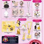 Disneyland Paris Pins February 2017 - Beauty and the Beast, Parisienne Minnie & Star Wars