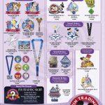 Disneyland Paris Pins March 2017
